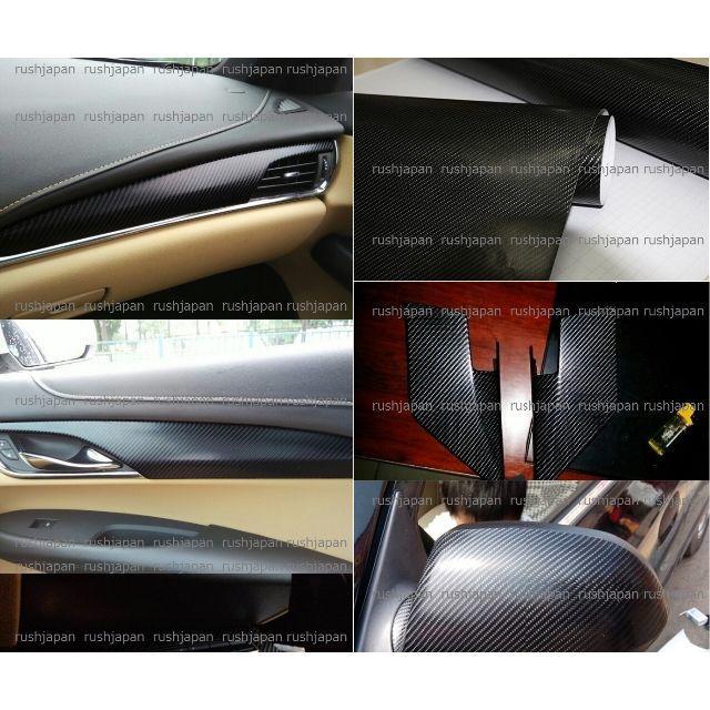 カーボンシート カーボンステッカー 汎用性あり 4D 幅35cm Dグレー 自動車/バイクの自動車(車外アクセサリ)の商品写真