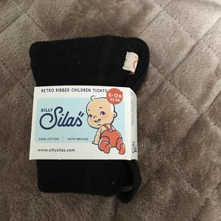 キャラメルベビー&チャイルド(Caramel baby&child )のsilly silas タイツ(靴下/タイツ)
