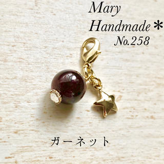 No.258【再販】天然石のお守り ガーネット