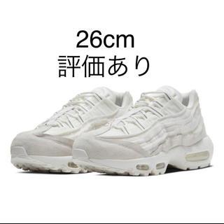 COMME des GARCONS - Comme des Garçons x Nike Air Max 95 26cm