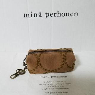 ミナペルホネン(mina perhonen)の猫っち様専用❗dop✨キーケース、リップケース、印鑑ケース✨(キーケース/名刺入れ)