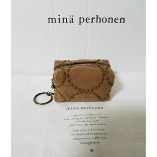 ミナペルホネン(mina perhonen)のdop 大きめ✨リップ、キーケース✨(キーケース/名刺入れ)