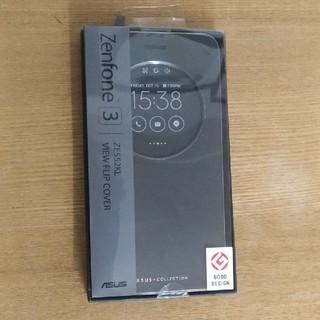 エイスース(ASUS)のZenFone 3 (ZE552KL)専用 View Flip Cover(Androidケース)