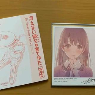 角川書店 - 冴えない彼女の育てかたfine 加藤恵色紙 小説