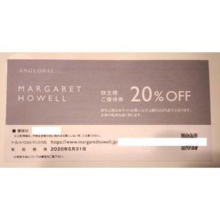 マーガレットハウエル(MARGARET HOWELL)のうなす様専用2枚TSI株主優待券 MARGARET HOWELL(ショッピング)