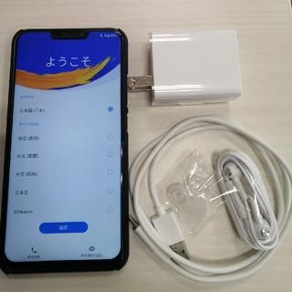 ASUS - 日本向け SIMフリー ASUS ZenFone 5Z スマホ本体 ZS620K