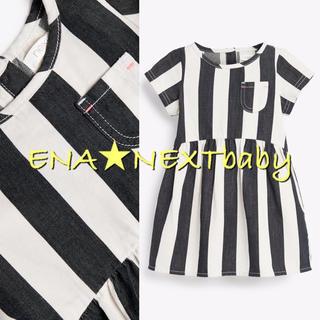 NEXT - next♡ネクスト モノクローム ストライプ ポケットワンピース