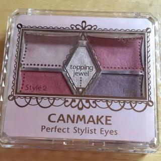 CANMAKE - キャンメイク(CANMAKE) パーフェクトスタイリストアイズ 14 アンティー