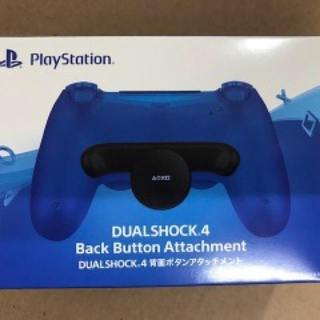 プレイステーション4(PlayStation4)のDUALSHOCK4 背面ボタンアタッチメント(家庭用ゲーム機本体)