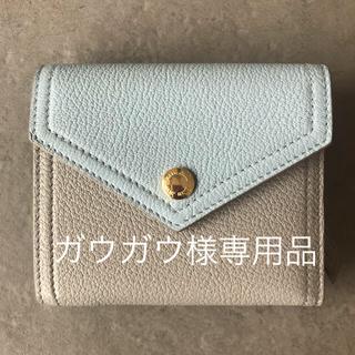 miumiu - ミュウミュウ折り財布