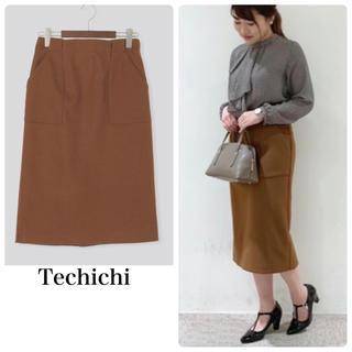 Techichi - タイトスカート キャメル ブラウン テチチ techichi