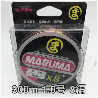 PEライン maruma 300m 1.0号 8編  イザナス使用品 マルチ(釣り糸/ライン)