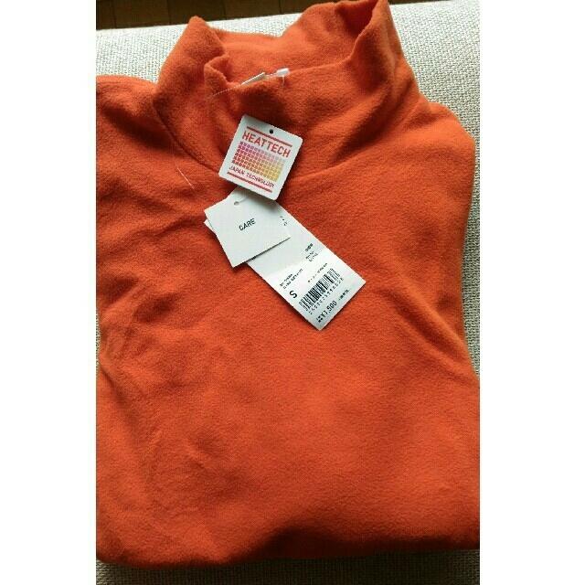 UNIQLO(ユニクロ)のヒートテック フリース モックTシャツ(新品) メンズのトップス(Tシャツ/カットソー(七分/長袖))の商品写真