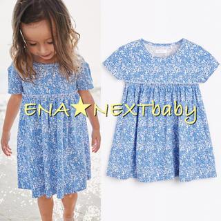 NEXT - next♡ネクスト ブルーホワイト 小花柄ドレス