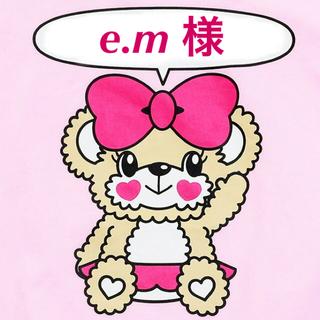 EARTHMAGIC - ✨ e.m様 専用 ✨