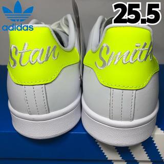 アディダス(adidas)の★新品★アディダス スタンスミス スニーカー ホワイト イエロー 25.5(スニーカー)