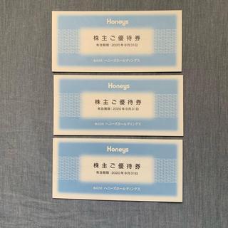 HONEYS - ハニーズ 株主優待券 18000円分