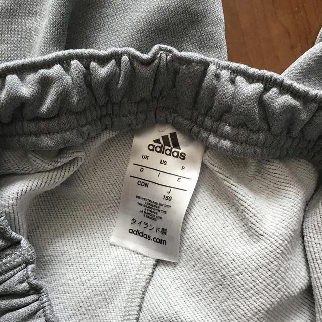 adidas(アディダス)のアディダス スウェット 150 キッズ/ベビー/マタニティのキッズ服男の子用(90cm~)(パンツ/スパッツ)の商品写真