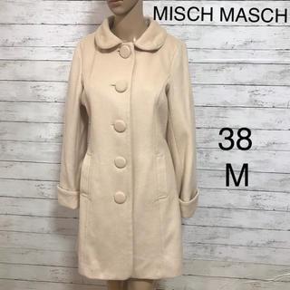 ミッシュマッシュ(MISCH MASCH)のミッシュマッシュ 襟の取れるロングコート M(ロングコート)