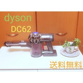 Dyson - ダイソン dyson DC62 ハンディクリーナー コードレス