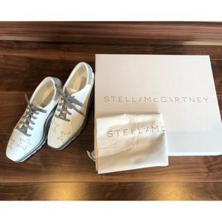 Stella McCartney - ☆美品☆ステラマッカートニー厚底スニーカー36.5