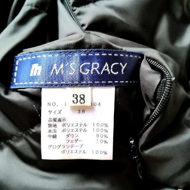 M'S GRACY(エムズグレイシー)のm's gracyノーカラーダウンジャケット レディースのジャケット/アウター(ノーカラージャケット)の商品写真