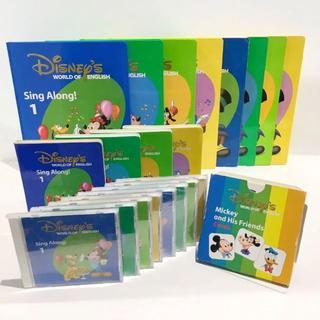 Disney - 2008年購入!ディズニー英語システム シングアロングセット