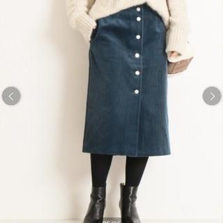 スピックアンドスパン(Spick and Span)のスピックアンドスパン コーデュロイタイトスカート ブルー グリーン(ロングスカート)