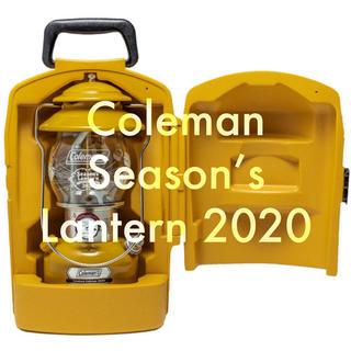 コールマン(Coleman)のColeman シーズンズランタン 2020 新品未使用(ライト/ランタン)