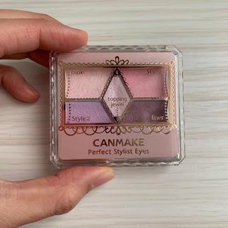 CANMAKE - キャンメイク(CANMAKE) パーフェクトスタイリストアイズ 12 ドリーミン
