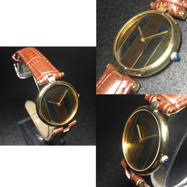 Cartier(カルティエ)のカルティエ マスト ヴァンドーム ヴェルメイユ トリニティ 時計 タンク 正規品 レディースのファッション小物(腕時計)の商品写真