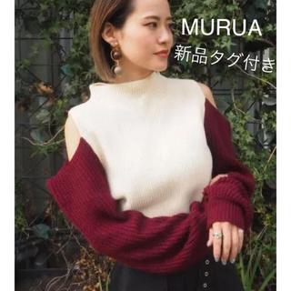 MURUA - 新品タグ付き MURUA カットスリーブニット