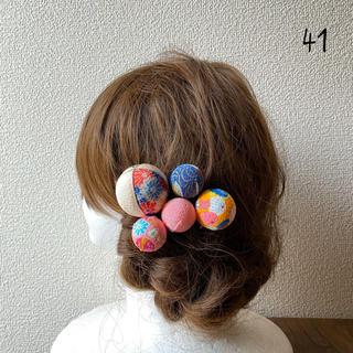 玉飾りの髪飾り【41】(和装小物)
