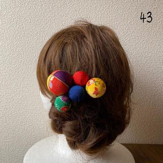 玉飾りの髪飾り【43】(和装小物)