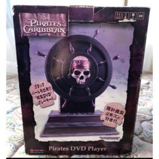 ディズニー(Disney)のパイレッツ DVDプレーヤー(その他)