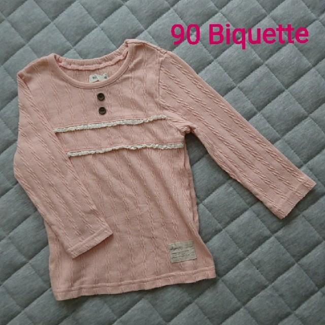 Biquette(ビケット)の90*Biquetteトップス キッズ/ベビー/マタニティのキッズ服女の子用(90cm~)(Tシャツ/カットソー)の商品写真