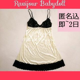 Ravijour - Ravijour ラヴィジュール セクシー サテン ベビードール ホワイト