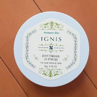 イグニス(IGNIS)のイグニスボディパラソルUVパウダー(その他)