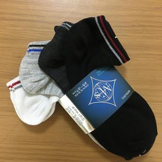 靴下『新品、未使用』(ソックス)