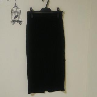 ジーユー(GU)のGU☆未使用リブニットタイトスカート(ロングスカート)