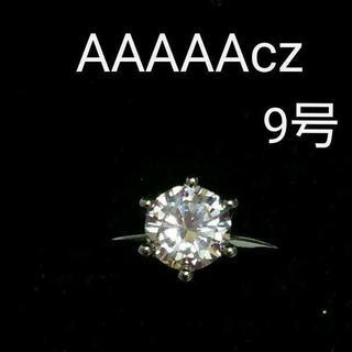 最高級5ACZダイヤモンドリング トラベルジュエリー ヴィンテージリング(リング(指輪))