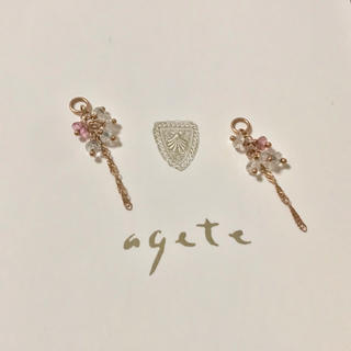 agete - アガット K10 天然石 チェーン チャーム agete