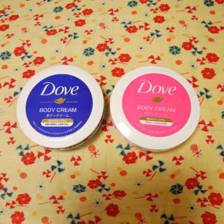 ユニリーバ(Unilever)の(即購入OKです) DOVE ダヴ ボディクリーム 2個セット★(新品未開封)(ボディクリーム)
