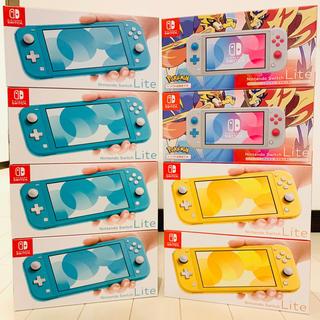 ニンテンドースイッチ(Nintendo Switch)の【Nintendo】Switch Lite 8台 まとめ売り 任天堂 スイッチ(家庭用ゲーム機本体)