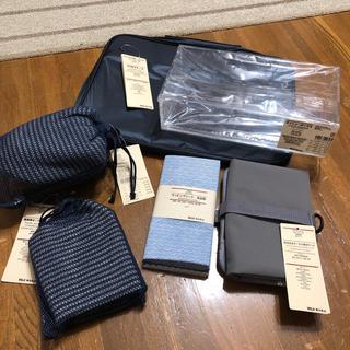 ムジルシリョウヒン(MUJI (無印良品))の無印良品 福袋ファブリック ティッシュボックス(ティッシュボックス)