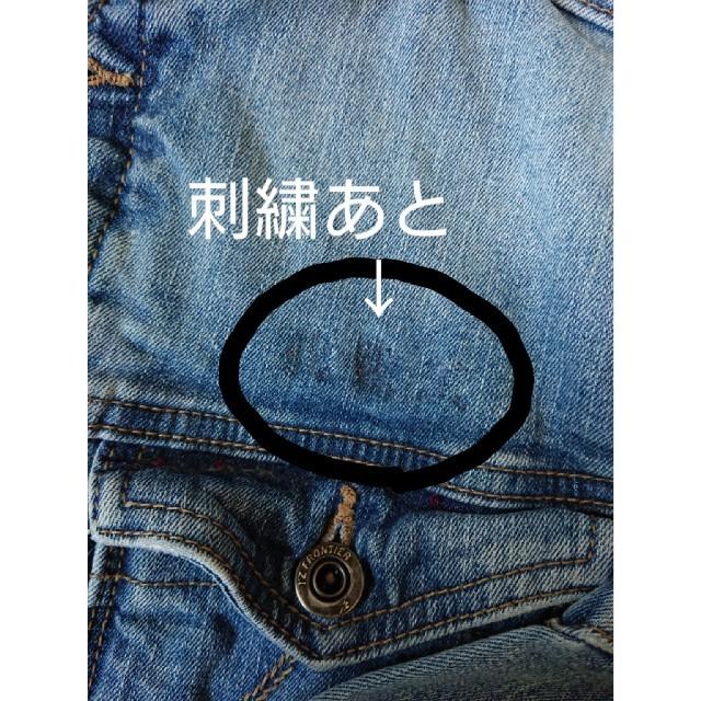 デニム 作業着 上下セット メンズのパンツ(ワークパンツ/カーゴパンツ)の商品写真
