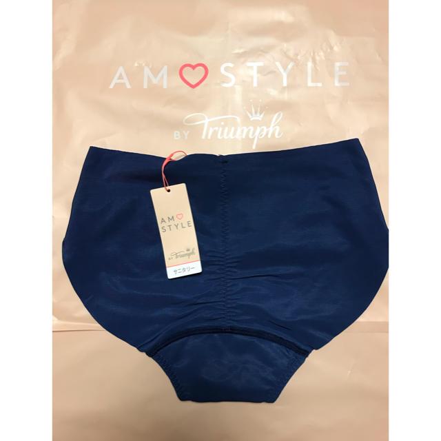 AMO'S STYLE(アモスタイル)のアモスタイル トリンプ  レディースの下着/アンダーウェア(ショーツ)の商品写真
