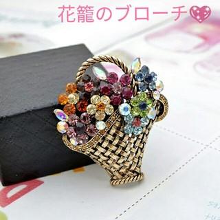 大変美しいストーンの花籠のブローチです。(ロングワンピース/マキシワンピース)