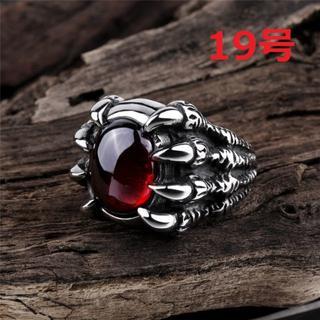竜の蹄 ドラゴン アロー リング 指輪 赤宝石 19号(リング(指輪))