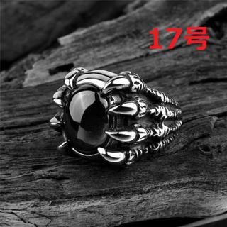 竜の蹄 ドラゴン アロー リング 指輪 黒宝石 17号(リング(指輪))